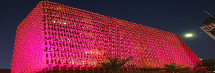 gulf lighting fixture factory مصنع الخليج لانتاج معلقات الانارة
