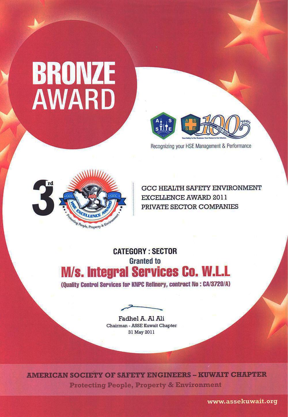 Integral Services Co  (ISCO) - شركة الخدمات المتكاملة | EPICOS