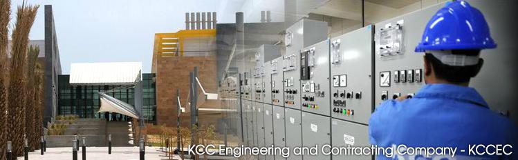 KCC Engineering & Contracting Co  - شركة كي سي سي للهندسة