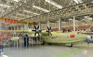 ag-600_china_avic