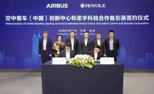 airbus-and-royole-technology-enter-partnership-on-flexible-electronic-technologies-for-aircraft-cabins-1