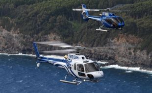 airbus_helicopters_and_safran_roll_out_major_competitiveness_boost_to_h125_and_h130