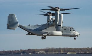Bell Boeing Delivers First Modified Osprey for Improved Fleet Readiness - Κεντρική Εικόνα