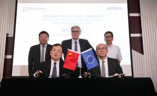 cooperation-agreement-with-national-centre_airbus