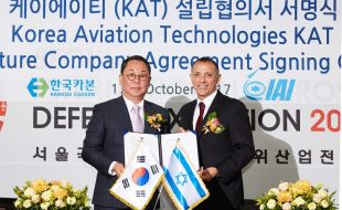 iai_and_hankuk_carbon_enter_joint_company_agreement