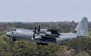Lockheed Martin Delivers First HC-130J Combat King II To New York Air National Guard - Κεντρική Εικόνα