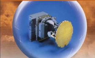 multimode_airborne_elm-2032_fire_control_radars_iai