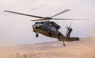 US Defense Department Awards C3.ai $95M Contract Vehicle to Improve Aircraft Readiness Using AI - Κεντρική Εικόνα