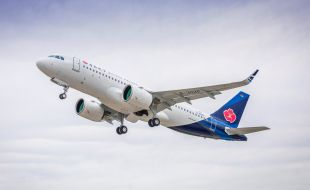 Qingdao Airlines Takes Delivery of First A320neo Aircraft Powered by Pratt and Whitney GTF(TM) Engines - Κεντρική Εικόνα