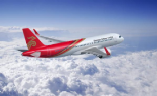 shenzhen_airlines_celebrates_delivery_of_first_airbus_a320neo_family_aircraft_powered_by_pratt_whitney_geared_turbofantm_engines