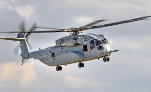 Sikorsky Formally Responds To Call For Competition For Germany's New Heavy Lift Helicopter - Κεντρική Εικόνα