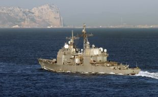 u.s._navy_awards_bae_systems_contract_to_modernize_uss_philippine_sea