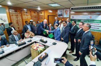 Damen signs MoU for development of Bangladesh shipbuilding initiative  - Κεντρική Εικόνα