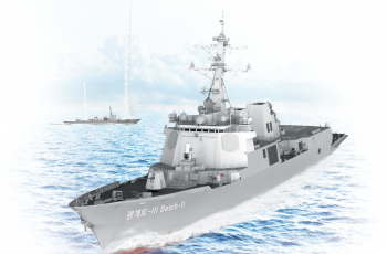 HHI Wins Contract for New Aegis Destroyer - Κεντρική Εικόνα