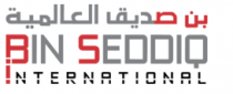 Bin Seddiq International - Logo