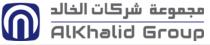 Al-Khalid Aluminium - مصنع ألمنيوم الخالد - Logo