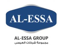 Al Essa Group of Companies - Logo