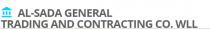 Al-Sada General Trading & Contracting Establishment - شركة السدى للتجارة العامة و المقاولات - Logo