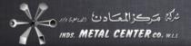 Industrial Metal Center - شركة مركز المعادن الصناعية - Logo