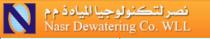 NASR Technologies Co. (NTC) - Logo
