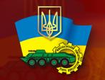Mykolaiv Armoured Plant  - Logo