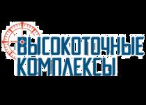 "High Precision Systems  (""Vysokotochnye Kompleksy"")    - Logo"