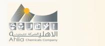 Ahlia Chemicals Company - الأهلية للصناعات الكيماوية - Logo