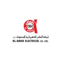 Al-Amer Electrical Co. - مجموعة مصانع العامر لانتاج المعلقات - Logo