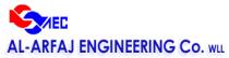 AL Arfaj Engineering Company W.L.L. - شركة العرفج الهندسية - Logo