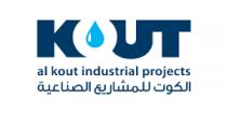 Al Kout Industrial Projects Company - الكوت للمشاريع الصناعية - Logo