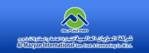 Al-Mazyan International - Logo