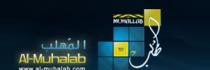 Al Muhalab Contracting & Trading Co. - شركة المهلب للتجارة العامة والمقاولات - Logo