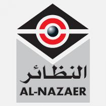 Al-Nazaer - Logo