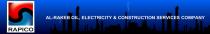 Al Rakeb Company Petroleum & Electricity Services - شركة  الركب لخدمات النفط والكهرباء - Logo
