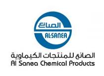 Al-Sanea Chemical Products - شركة الصانع للمنتجات الكيماوية - Logo