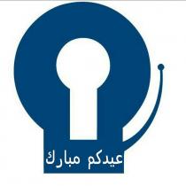 Alaola - Security & Safety Equipment - Logo