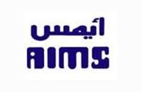 Arab Information Management Services (AIMS) - الشركة العربية لخدمات الكمبيوتر - إيمس - Logo
