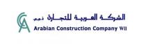 Arabian Construction Company W.L.L. - الشركة العربية للانشاءات - Logo