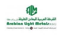 Arabian Light Metals Co. - الشركة العربية للمعادن الخفيفة - Logo
