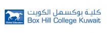 Box Hill College Kuwait - كلية بوكسهل الكويت - Logo
