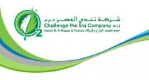 Challenge the Era Company W.L.L. - Logo