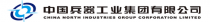China North Industries Corporation (NORINCO) - Logo