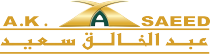 A.K. SAEED FOR TRADE & INDUSTRY COMPANY LTD.  - Logo