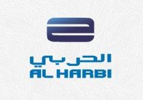 Al Harbi Trading & Contracting Co. Ltd. - Logo