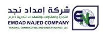 Emdad Najed Trading Establishment - Logo