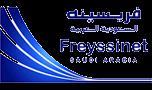 FREYSSINET SAUDI ARABIA CO. LTD. (FSA) - Logo