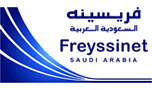 FREYSSINET SAUDI ARABIA CO. LTD. (FSA) - Logo