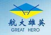 Great Hero (Tianjin) Aviation Engineering Co. - Logo