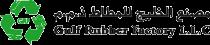 Gulf Rubber Factory - Logo