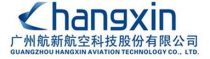 Guangzhou Hangxin Aviation Technology Co. Ltd. - Logo